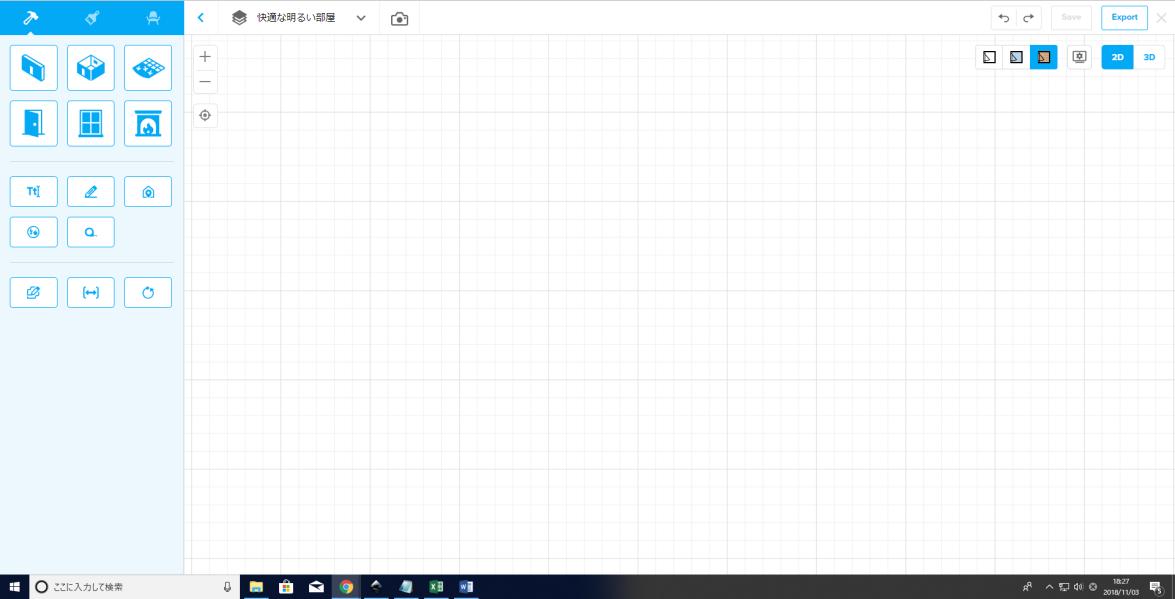 フロアプランナの操作画面
